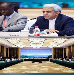 Iran chairs AALCO meeting in China