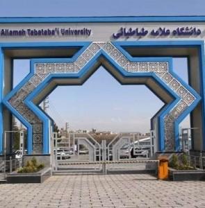 Iran's Allameh uni., Lebanese unis. to expand scientific coop.