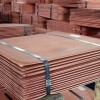 Copper cathode output at 110,000 tons in 5 months