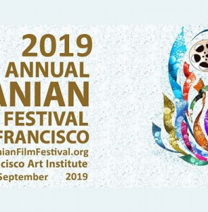 12th Iranian Filmfest. 'San Francisco' slated for late Sept.
