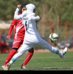 FIFA Women's Ranking: Iran Moves One Spot Down - Sports news