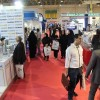 Watex2019 hosting 260 companies in Tehran
