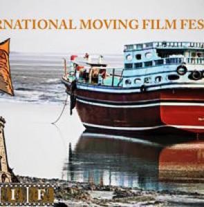 Iran to host Intl. Moving Film Festival
