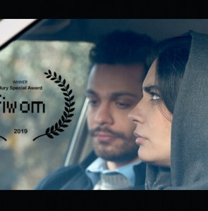 'Driving Lessons' wins at women filmfest. in S Korea