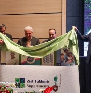 Mehr News Agency - Unveiling ceremony of 4 antibiotic products