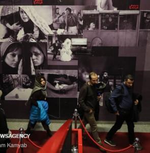 Mehr News Agency - Third day of 13th Iran's Cinema Vérité