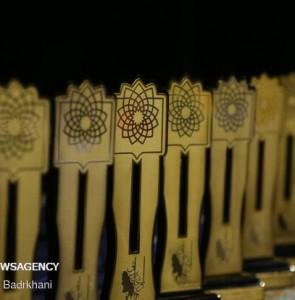 Mehr News Agency - 20th Abu Rayhan Biruni Research Festival