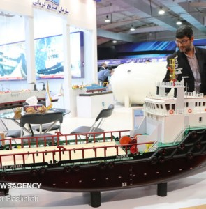 Mehr News Agency - 21st marine industries exhibition on Qeshm Island
