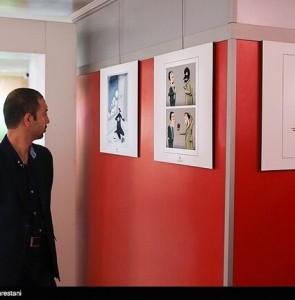 Tehran museum to host End of Terrorism art exhibition