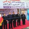 10th MIDEX kicks off in Tehran