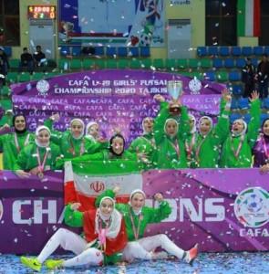 Iran crowned CAFA U19 Girl's Futsal champions