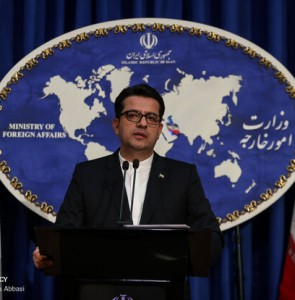 Iran raps Saudi Arabia for barring its participation in OIC meeting