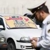 5,000 drivers fined in Iran for breach of social distancing rules amid coronavirus outbreak