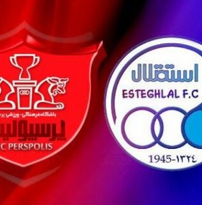 Persepolis, Esteghlal not allowed to hire foreigners