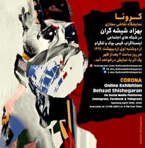 Behzad Shishegaran displays artworks on coronavirus in online exhibit
