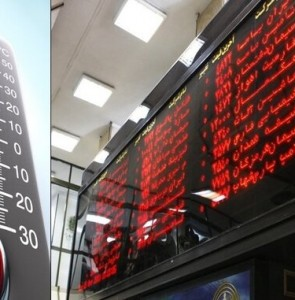 TSE passes a year of prosperity, now experiencing higher boom