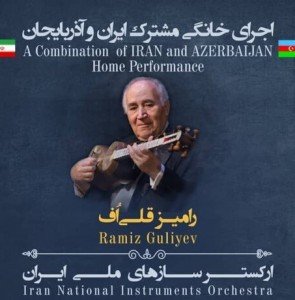"Ramiz Guliyev, Iranian orchestra performs Vasif Adigozelov's ""Lullaby"""