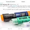 Iran planning to export Novorapid insulin in future: spox