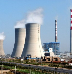 Annual overhaul of Iran's thermal power plants completed