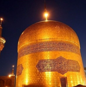Congratulations to Muslims on birthday anniv. of Imam Reza