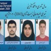 Iranian students win 4 medals at Intl. Biology Olympiad
