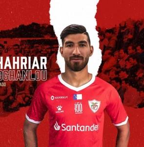 Shahriar Moghanlou officially joins C.D. Santa Clara