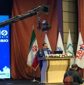 Iran may import first foreign vaccine via COVAX Facility