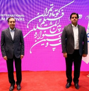 Holding TISFF a successful experience amid Covid-19