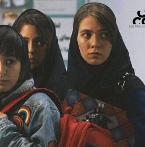 """Iran's """"Solar Eclipse"""" nominated for Côté Court Festival"""