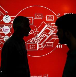 Tehran's ELECOMP 2021 canceled - Mehr News Agency