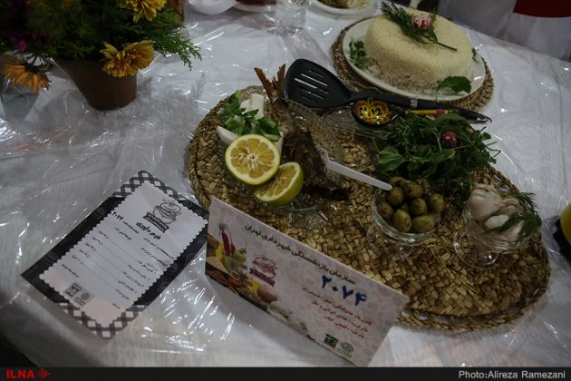 Tehran Hosts Fourth Food Festival