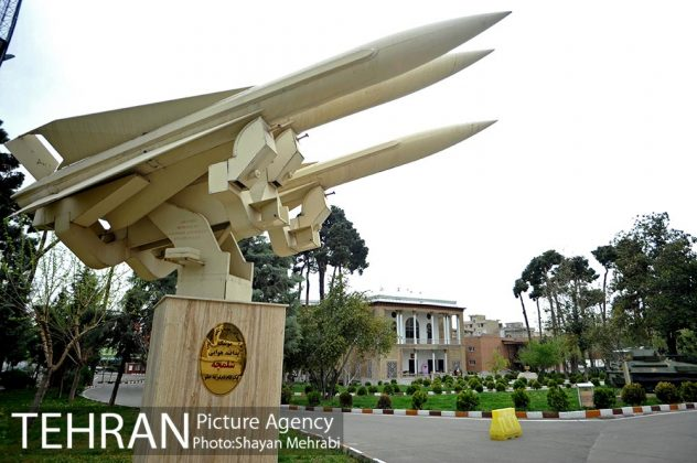 Tehran's Cultural Heritage in Photos: Museum of War