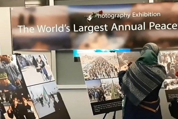 VIDEO: Arbaeen photo exhibition at Mcgill University