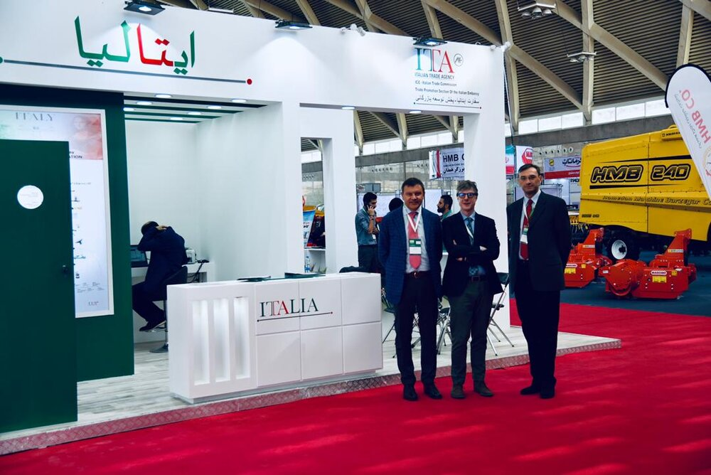 Italian pavilion at ATMAK I FARM exhibition