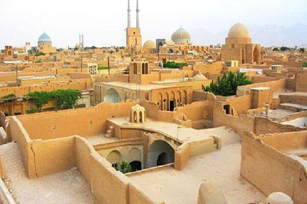 Yazd, largest mud brick city in world