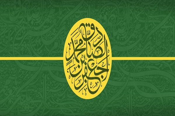 25th Shawwal coincides with Martyrdom Anniversary of Imam Ja'far al-Sadiq (PBUH)